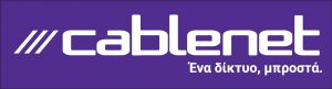logo-ena-dikrio-mprosta-2-purple-page-001