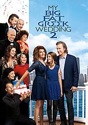 Γάμος Αλά Ελληνικά